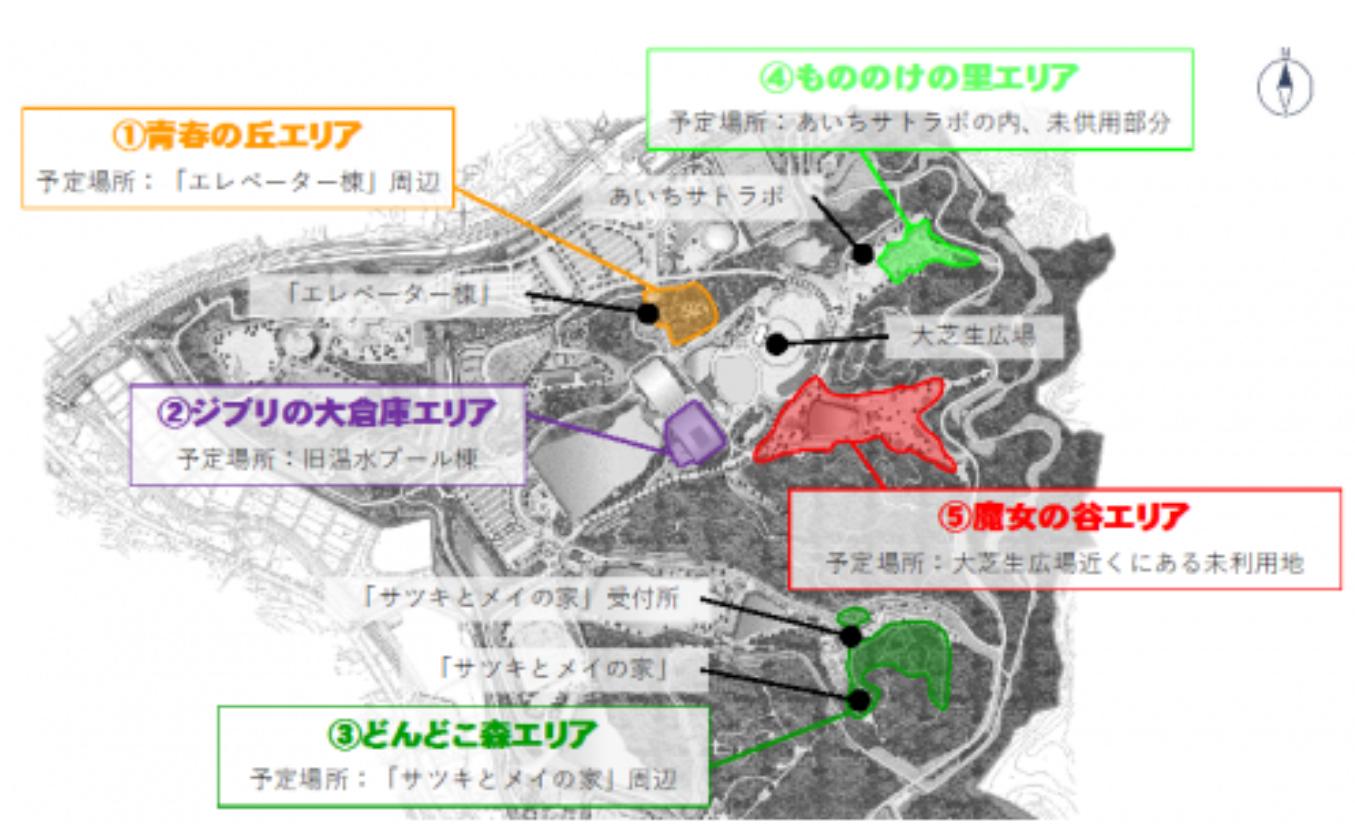 ジブリパークの混雑時の攻略法!3エリアを効率的に回る方法とは?【2022年】