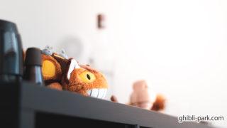 ジブリパーク ネコバス