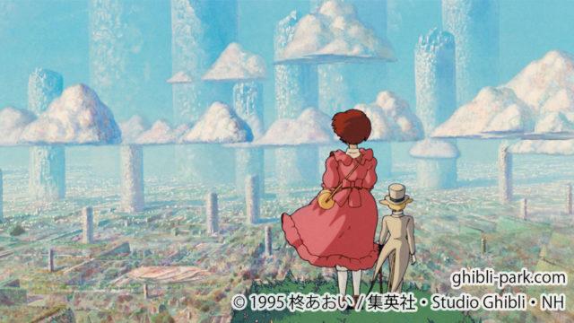 ジブリパークはなぜ愛知なの?東京大阪は?理由は自然の叡智?
