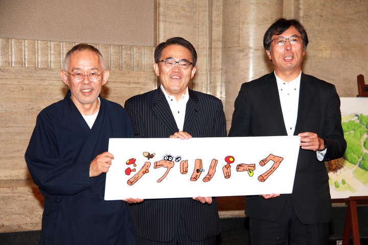 ロゴとポスター公開!ロゴは鈴木Pが付け足した?